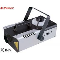 Professional Stage Fog Machine 1500w  High Output With Wire Control For Concert,Weeding  X-07 Manufactures