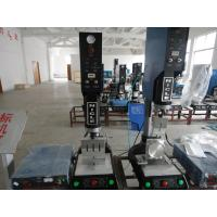 one heads ultra welder Manufactures