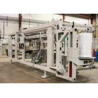 Quality Automated FFS Packaging Machine for Fertilizer with Continous Film Supply for sale