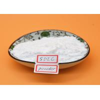 White 30% Sdic Powder To Sterilize Swimming Pool Water 50kg Barrel Manufactures