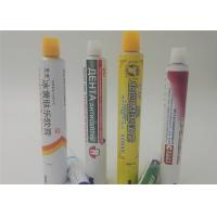 Buy cheap Silver Internal Coated Tube Aluminium Collapsible Tubes With Latex , All Aluminum Pharma Tube from wholesalers