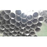 ASTM 316L ERW Welded Polished Annealed Embossed Stainless Steel Pipe For Decoration Industry Manufactures