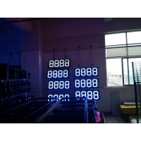 Aluminum Alloy IP65 8 Inch 220V Gas Price Light Display Manufactures