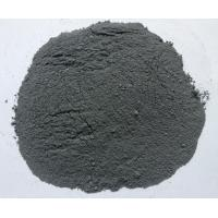 Black Refractory Castable Corrosion Resistant Corundum Castable Silicon Carbide Powder Manufactures