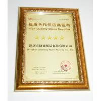 DONGGUAN SHENZHEN JIECHENG PLASTIC PACKAGING PRODUCTS CO.,LTD Certifications