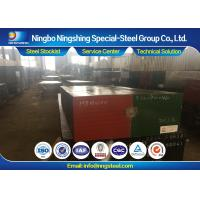 Quality Blocks Nos411 Annealed Tool Steel Wear Resistance High Toughness Steel for sale