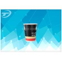 Diamond Disposable Paper Cups with lids Anti Slip Design , Double Wall For Hot Drink Manufactures