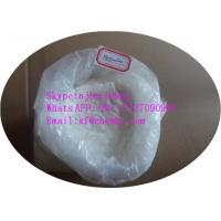 99% Pure Testosterone Steroid For Muscle Growth 1424-00-6 White powder Mesterolone Manufactures