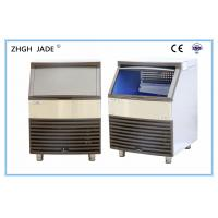 Brown Plastic Shell Undercounter Ice Cube Machine Air Cooling Mode 220V Manufactures