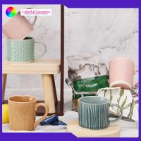 Buy cheap Crackle Glaze Custom Embossed Mugs Small Household For Drinking Coffee from wholesalers