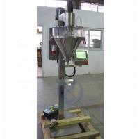 PLC Control Auger Filling Machine 1500-2500 Times / Hour No Powder Leaking Manufactures