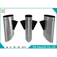 Modern Automatic Turnstiles High Security System Flap Gate Sensor Barrier Manufactures