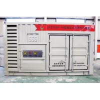 Skid - Mounted CNG Station Compressor CNG Daughter Station 350V / 50Hz Manufactures
