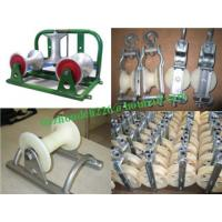 China Cable rollers,best factory Cable Guides,Rollers -Cable Manufactures