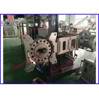 China Broken Rice Corn Flour Artificial Rice Production Line Twin Screw Extruder on sale