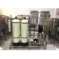 TDS 10000mg/L Brackish Water Treatment Systems For Well Underground Manufactures