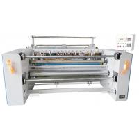 China Humanistic Vertical Structure Fabric Slitting Machine Saving Space With Hot Cutter on sale
