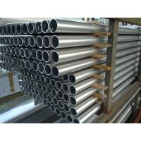 Brown Anodized 3003 Seamless Aluminium Round Tube with Small Tolerance Clutch Cylinder Manufactures
