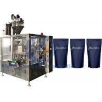 2KW Premade Pouch Filling Sealing Machine For Silicon Metal Powder Or Brown Fused Alumina Manufactures