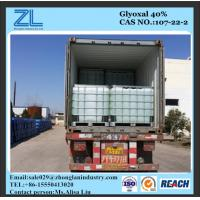 Glyoxal40% used for paper industry, Formaldehyde ≤50 PPM,CAS NO.:107-22-2 Manufactures
