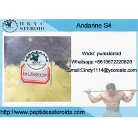 Yellow Sarms Raw Powder S4 Andarine For Cutting Cycle And Fat Burning Manufactures