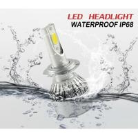 36W 4000LM 12V LED Headlight , Hot Car COB C6 Led Headlight With H7 6500K Manufactures