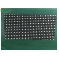 Buy cheap Outdoor smd3535 p10 led display module 320x160mm led display panel from wholesalers