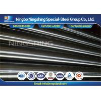 Cold Drawn Special Steel Round Bars Screw Tap / Gauge Cutting Tools Steel Manufactures