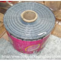 Coffee , Snack Printable Plastic Film Laminated Films And Packaging Manufactures