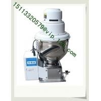 Self-contained 300G Vacuum Hopper Loader Single phase for plastic  Injection Moulding Machine Manufactures