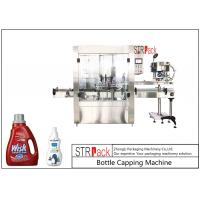 China High Speed Plastic Bottle Capping MachineFor Laundry Detergent Cleaner Bottle on sale