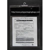 Buy cheap Cheap / print less / recyclable, environmentally friendly white transparent bag, from wholesalers