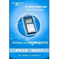 Transcutaneous Electrical Nerve Stimulation Manufactures