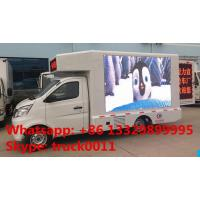 hot sale best price Euro Ⅴ Chang'an 98hp gasoline P6 mobile LED advertising truck, factory sale outdoor Mobile LED truck Manufactures