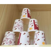Single PE Film Coated Paper Cup Making Machine High Speed Paper Cup Forming Machine Manufactures