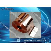Double Shiny RA Copper Shielding Foil 10μm - 150μm Thickness 600mm Width for sale