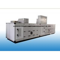 Low Dew Point Industrial Air Dehumidification Units With Sweden Proflute Desiccant Rotor Manufactures