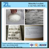 CAS NO.:553-90-2,plasticizer raw material Dimethyl oxalate Manufactures