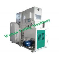 Buy cheap Double Desk 6TPH 16TPH Rice Hulling Machine With Gear Box from wholesalers
