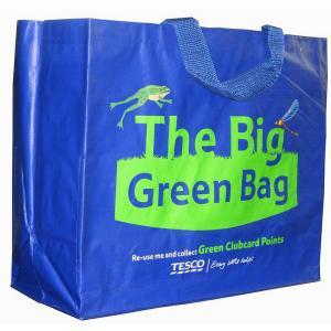 China PP Woven Sacks / Bags on sale