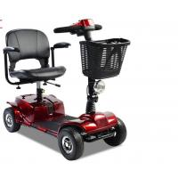 Foldable offroad electric mobility scooter for the disabled or old four wheels quad assist bike with chair one person Manufactures