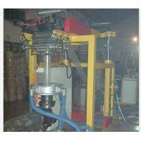 Durable PVC Shrink Film Blowing Machine With Single Screw Extruder SJ55×26-Sm900 Manufactures