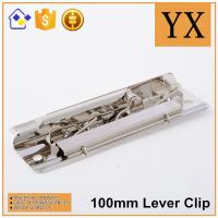 China Supplier Nickel Metal lever clips high quality lever arch clip Manufactures