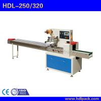 Quality automatic bread packing machine High-speed packing machine manufacturer for sale