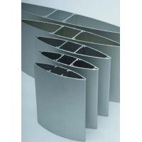 Silvery / Black Anodizing Industrial Exhaust Fan Blades Aluminum Louvers Panel Manufactures
