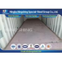 41Cr4 / 40Cr Hot Rolled Steel Plate , Machinery / Engineering Alloy Steel Plate Manufactures