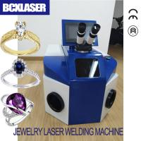 150W 200W water cooling jewelry laser welding machine and laser soldering machine for repairing welding jewelry with goo Manufactures
