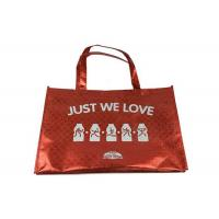 Quality Promotional Bottom Guested Non Woven Bags Double Side Laminated For Fair for sale