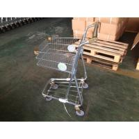 40L Steel single basket Shopping cart with two sides round steel plate logo
