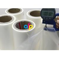 PET Base BOPP Laminating Roll Film, Multiple Extrusion Clear Thermal Laminate Roll Manufactures